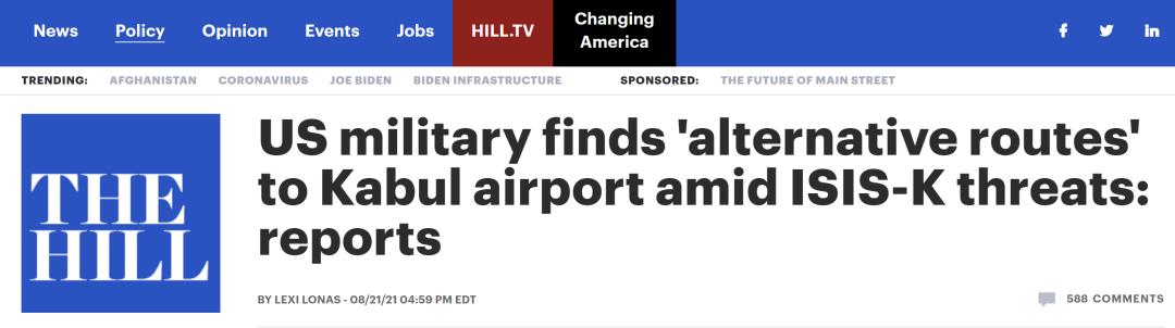 美国的大麻烦又来了……