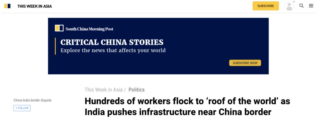 """小心印度!数以百计的工人涌到""""世界屋脊"""""""