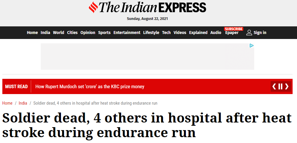 印军一场耐力跑,超30人晕倒,1人死亡......