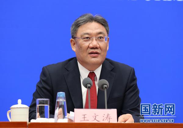 商务部部长王文涛 图自国新网