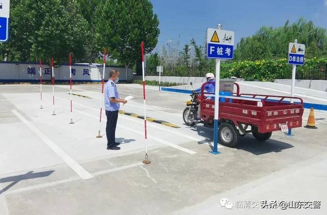 临清:摩托车驾驶证三科联考惠及周边群众