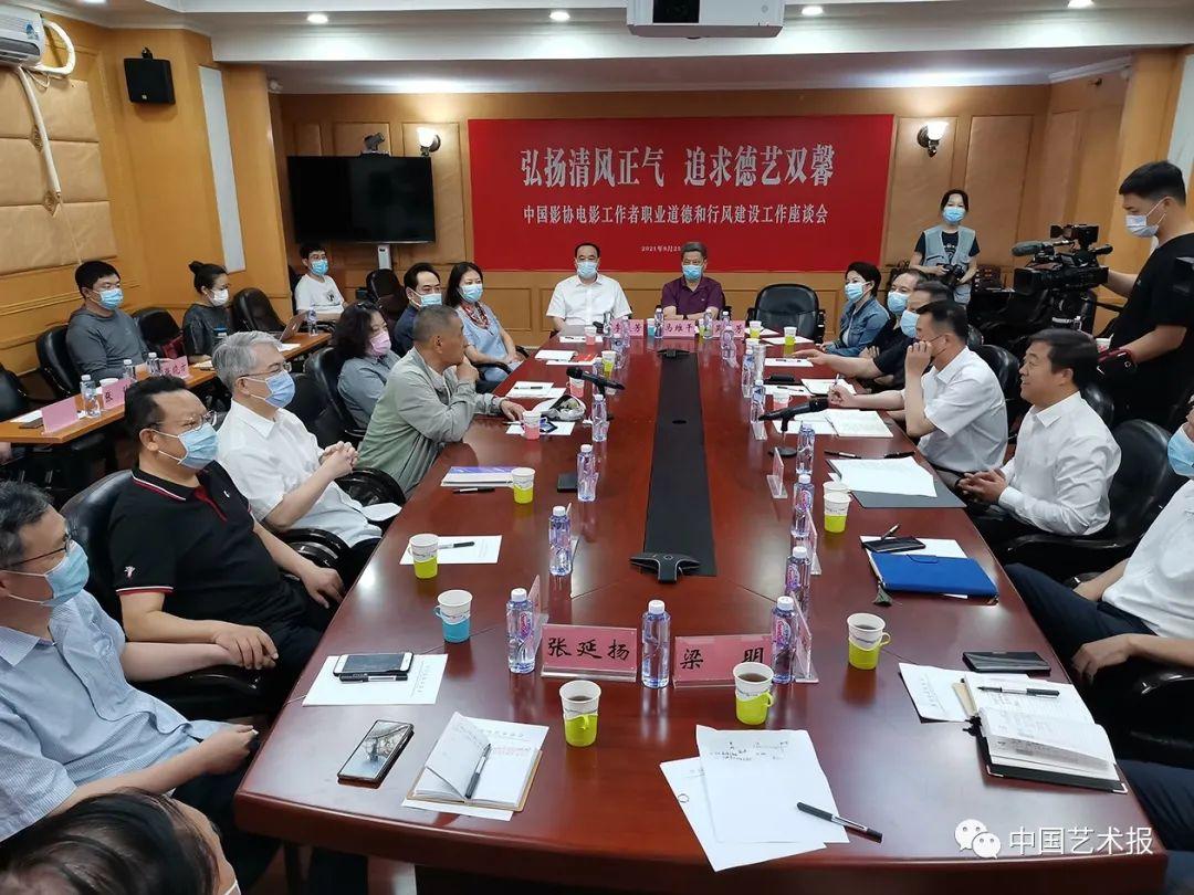中国影协:文艺不能当市场的奴隶 不要沾满了铜臭气