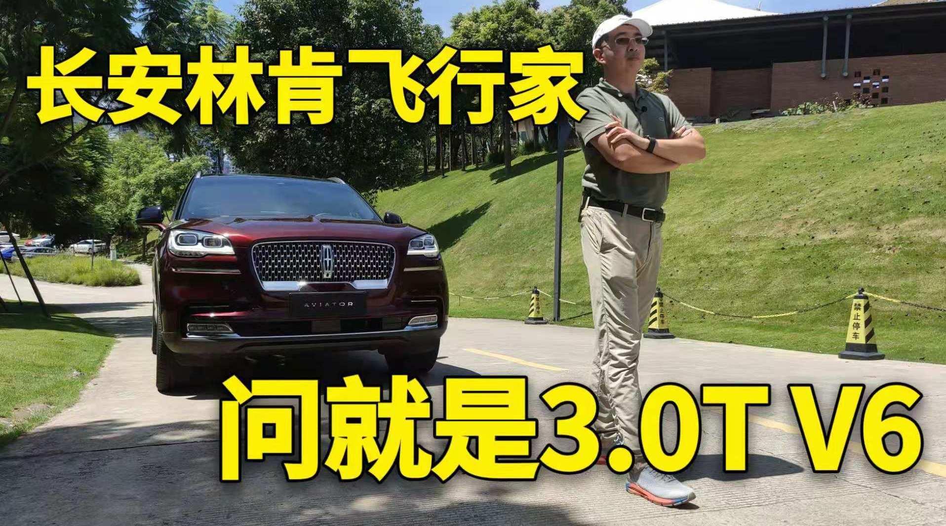 视频:50-70万级别,纵置后驱平台,3.0T V6发动机+10AT变速箱……
