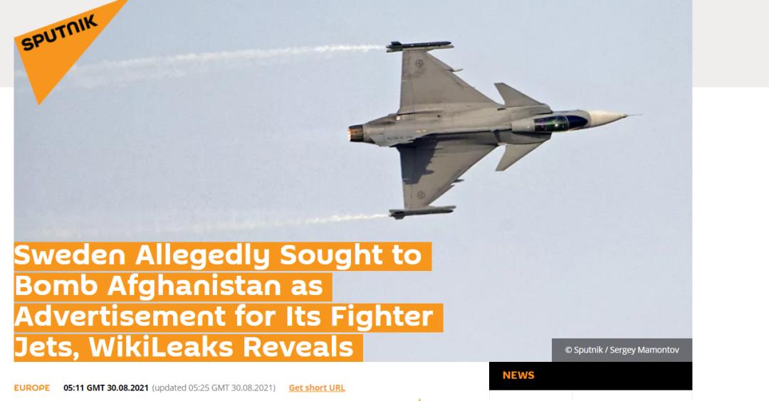 瑞典军方曾想轰炸阿富汗,为自家战机做广告!