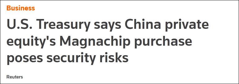 美方再次插手中韩半导体领域关键收购案:望拜登说句话