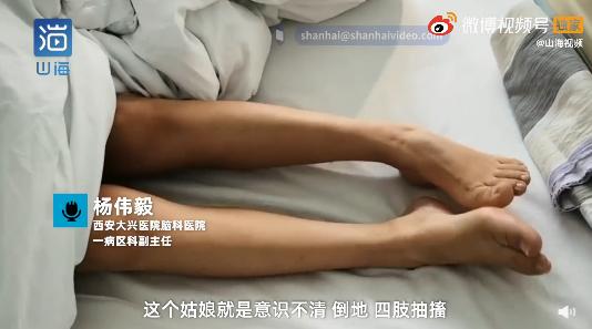 广东启动公立医疗机构招聘港澳中医师试点