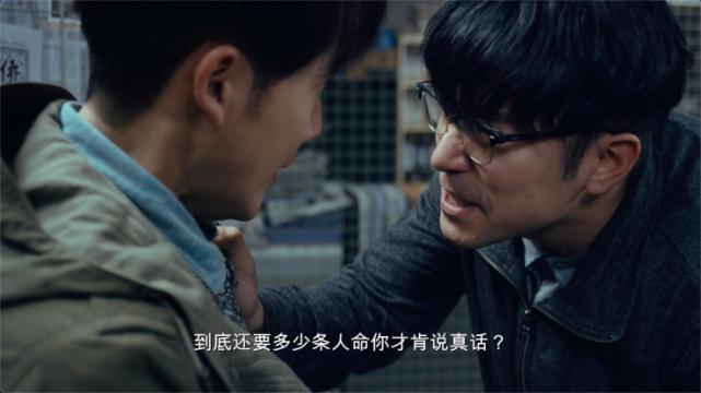 《天目危机》全集-电视剧百度云「bd720p/mkv中字」全集Mp4网盘