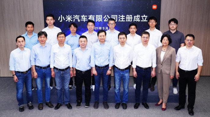 小米汽车落地北京,武汉可争制造工厂地位