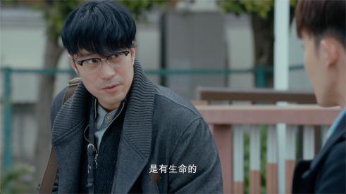 天目危机-电视剧百度云高清720P资源分享