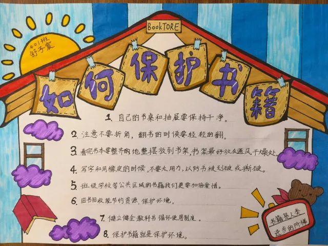 9月1日杭州迎来开学季 是否包书皮引发孩子家长讨论