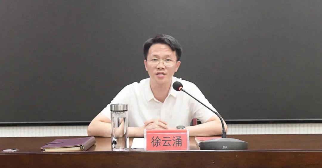 80后徐云涌任江西宜春市委常委、组织部部长