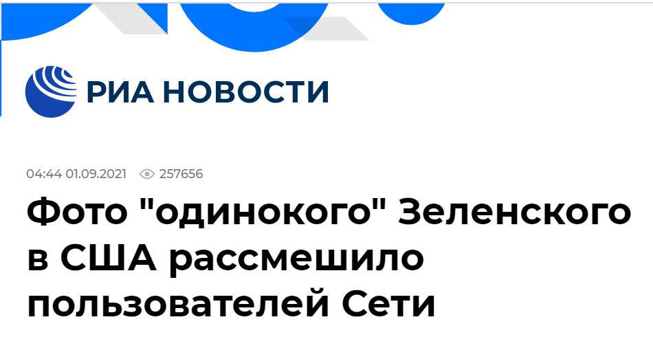 这一幕,乌克兰网友很愤怒!