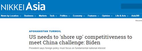 """拜登真把""""中国""""说出来了!"""