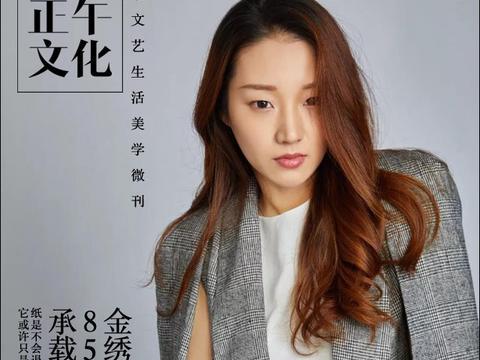 盐设计·金绣辰:在中国18年,韩国美女用纸张承载文化,传递温度
