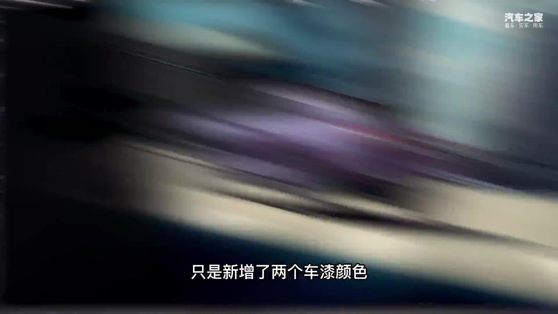 视频:【2022款领克02】————新车新增了两个车漆颜色