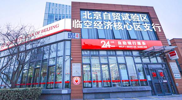 北京银行投资价值凸显:二季度业绩增速亮眼 零售资产规模突破8000亿