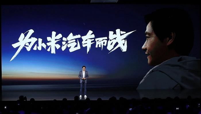 小米汽车正式落户北京,17位造车核心人员确定