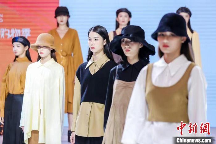 深圳时尚消费节启幕