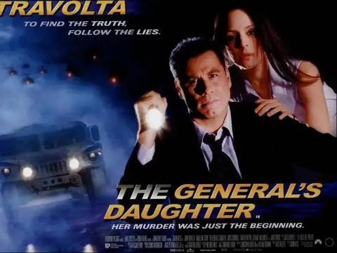 央视引进的大尺度犯罪片,女军官被杀,揭开美国军校内的性侵丑闻