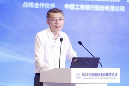 银保监会叶燕斐:建立全球性绿色金融中心吸引ESG投资