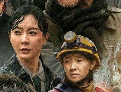 《峰爆》-电影百度云BD1024p/1080p/Mp4」资源分享