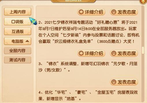 http://www.youxixj.com/redianxinwen/421441.html