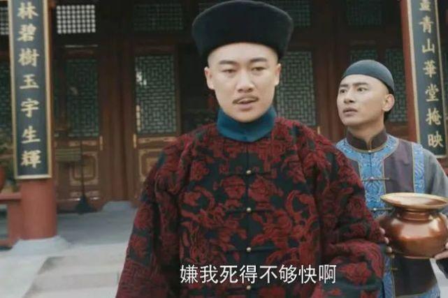 《刘墉追案》全集百度云资源【HD1080P资源】