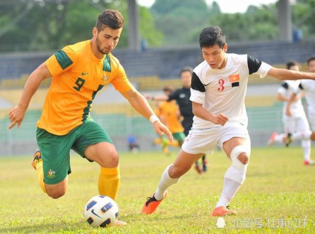 从3-0到5-1!黑马4胜澳大利亚,越南媒体:我们比中国队强