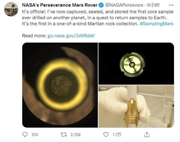 """第一块!美""""毅力""""号在火星上采到首块岩石样本(图)"""