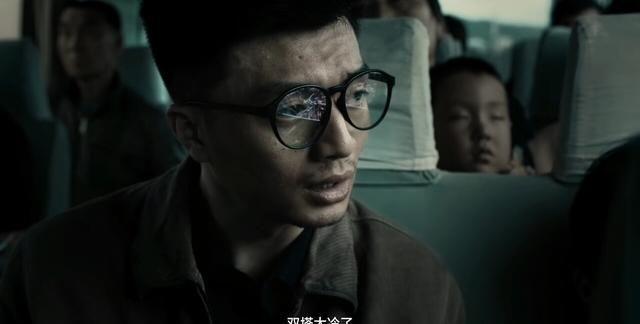 《双面神探》全集-电视剧百度云资源【HD1080P资源】