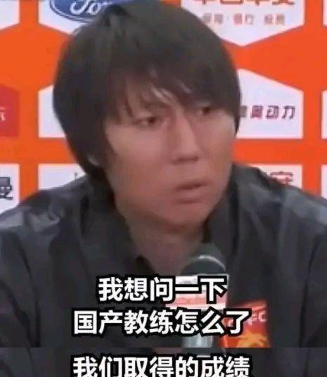 李铁如果仍然不给归化球员多一点机会,国足接下来就会输越南!
