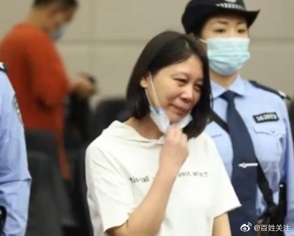 """不服死刑判决劳荣枝二哥称支持妹妹上诉""""我们家里愿意为她请律师"""""""