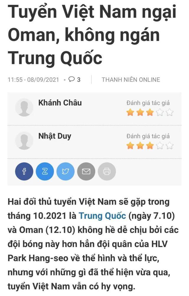 越南前国脚自信能胜国足:几位归化球员并不突出唯一优点就是拼命