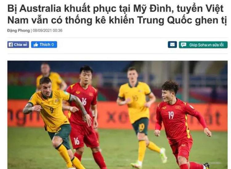 国足接连输球,连越南媒体都要嘲讽我们:越南的数据让中国惭愧