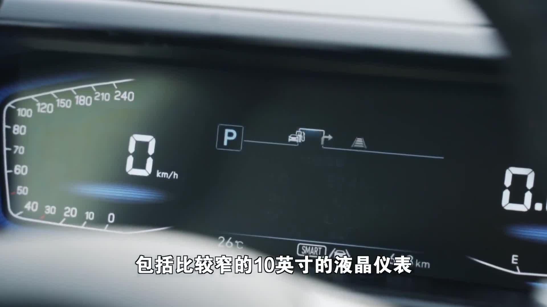 视频:一台顾家的MPV 试驾北京现代库斯途