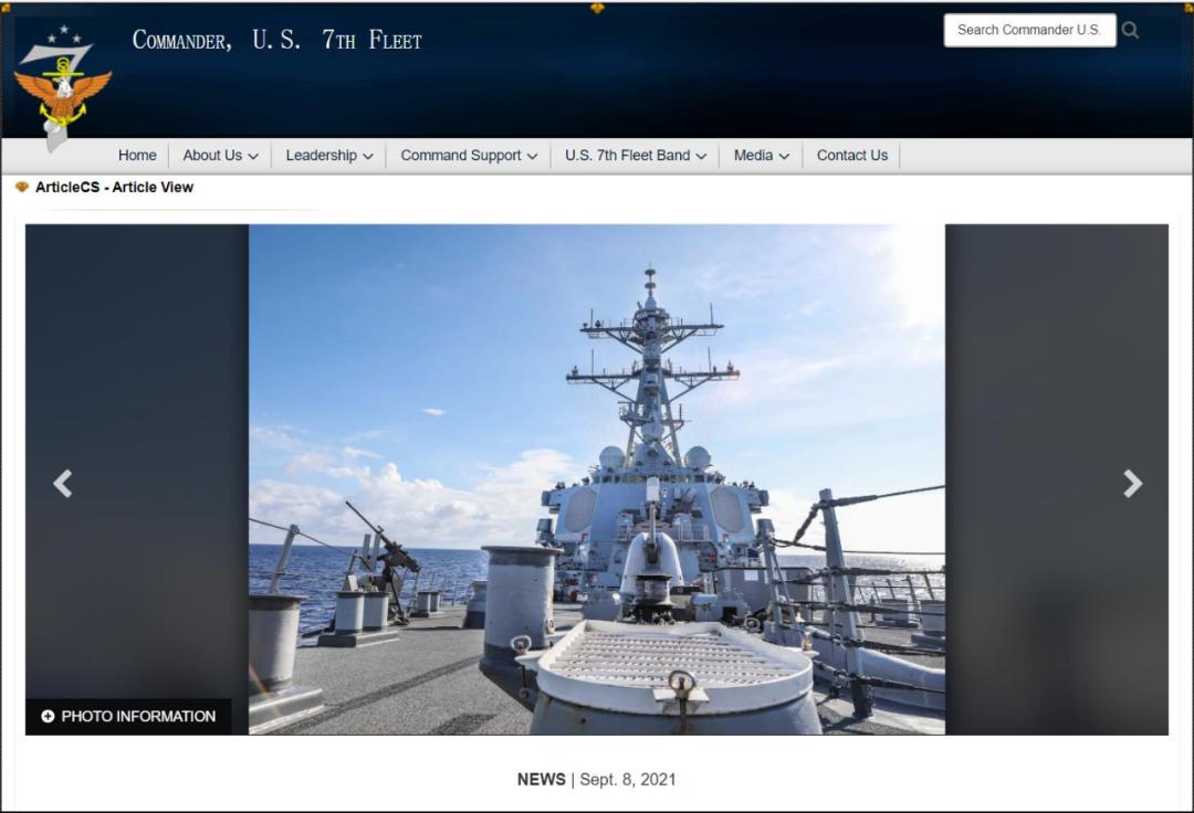 应该警惕!美军通报闯美济礁出现一个罕见新说法