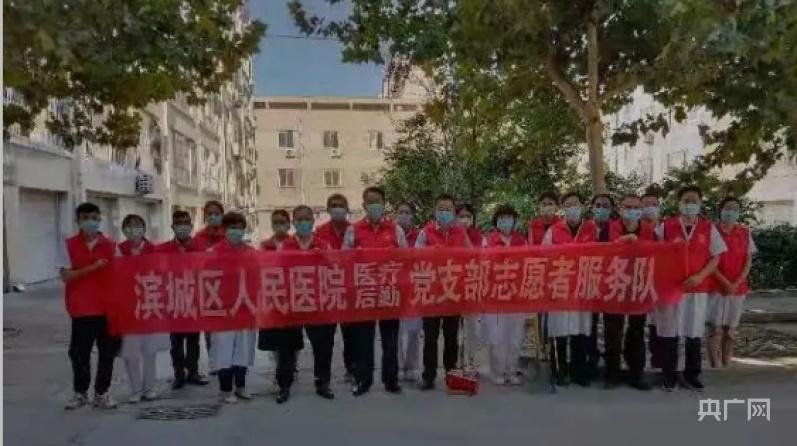 山东省滨州市滨城区人民医院党员到梧桐社区开展城市品质提升志愿服务活动