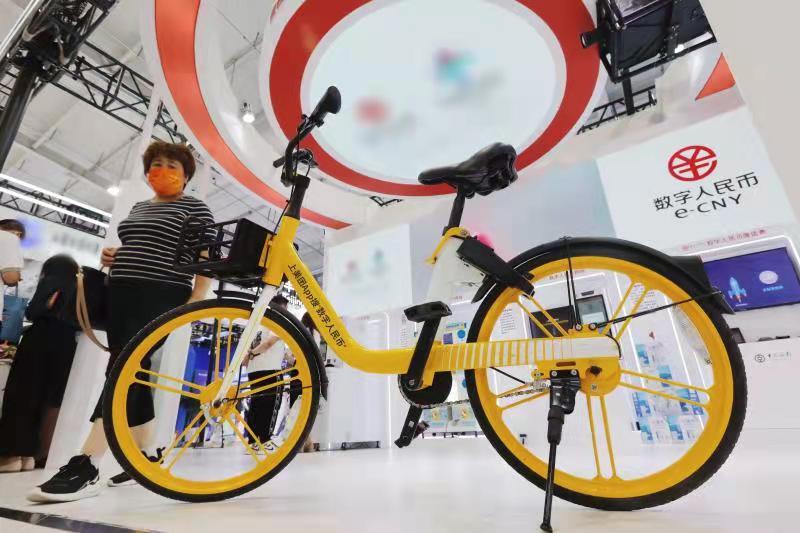 免费!今起北京等九地居民可用数字人民币骑单车,报名就能领