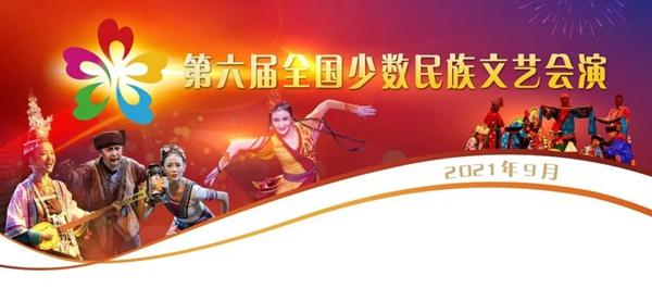 甘肃丨《唐东杰布》:再现藏汉民族团结奋进历史传统