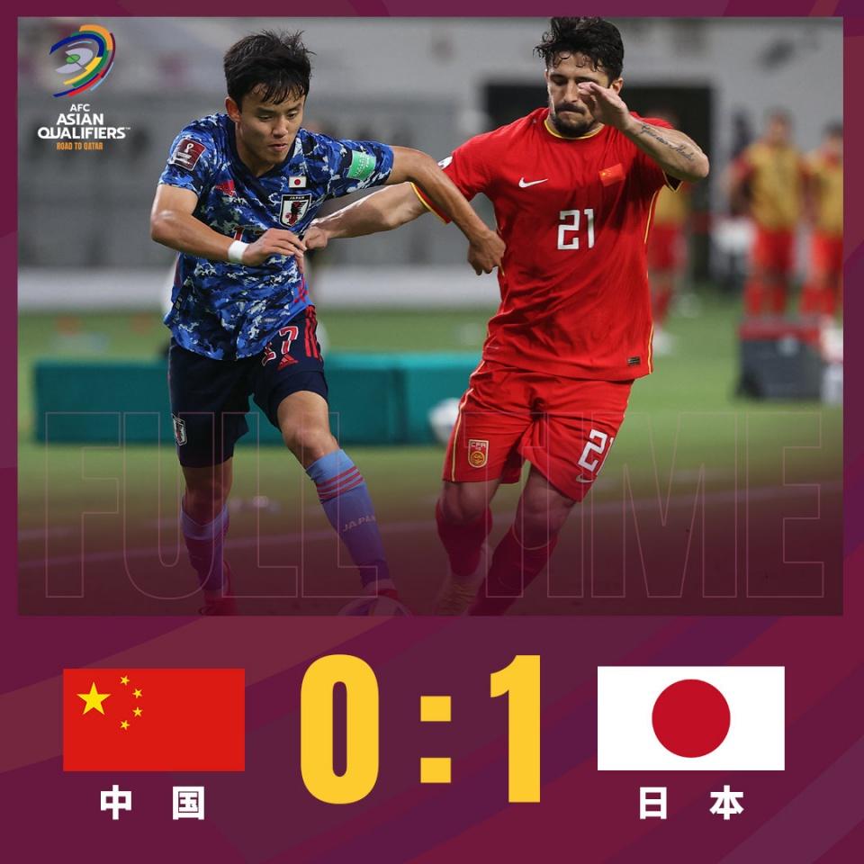 坏了!国足排名再降4位,仍力压越南阿曼叙利亚,进世界杯却难了