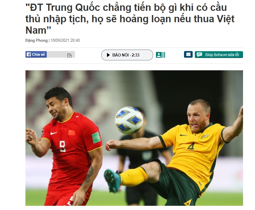 越媒:有了归化球员后国足没有进步,越南队表现比他们更好
