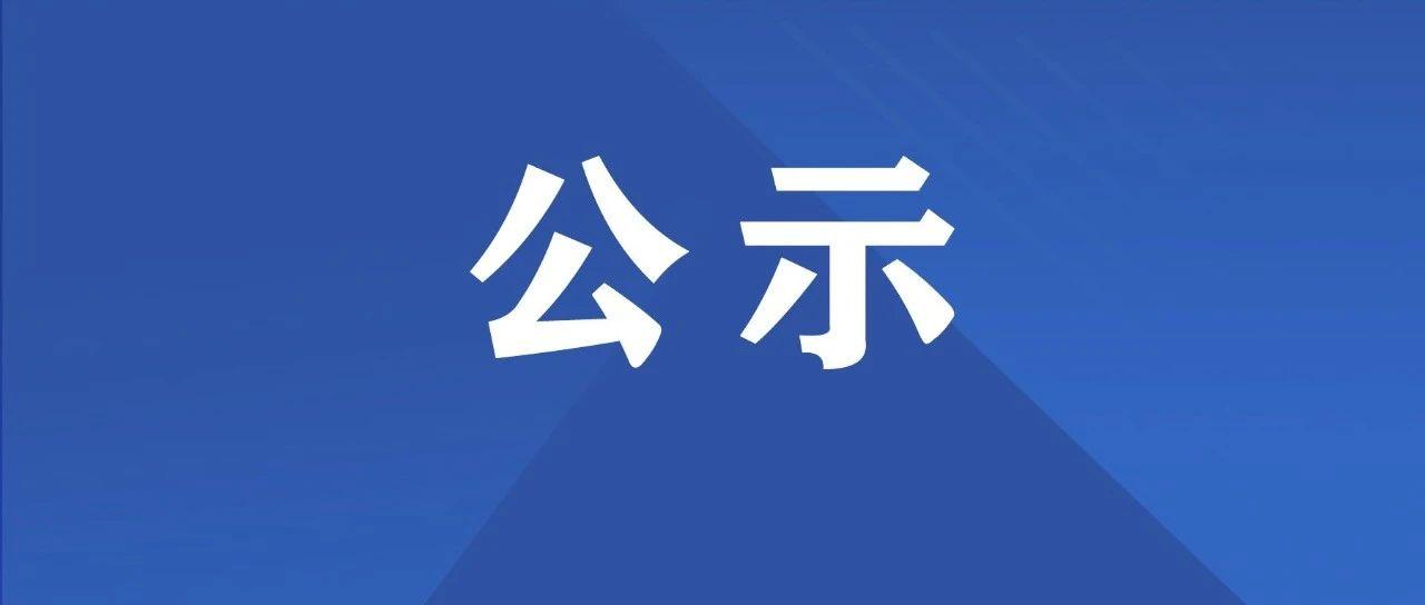 @有车族 9月25日起,毕节这37个地方与你有关!