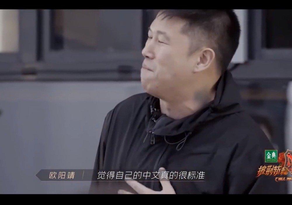 陈小春、张智霖等<a href=
