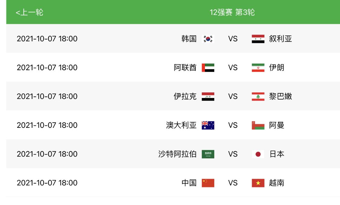 坏消息!国足VS越南比赛球场没有空调,湿热天气成赢球的阻碍
