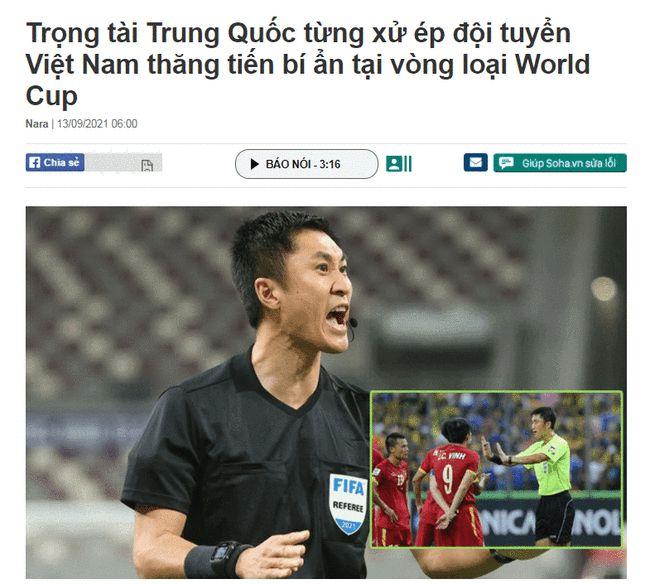 就赖你!越南队输球怪上了中超裁判,马宁与VAR是罪魁祸首?