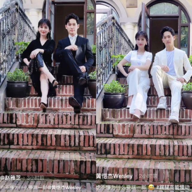 67岁赵雅芝与儿子玩变装,母子穿同款像极姐弟,黄恺杰太像妈妈