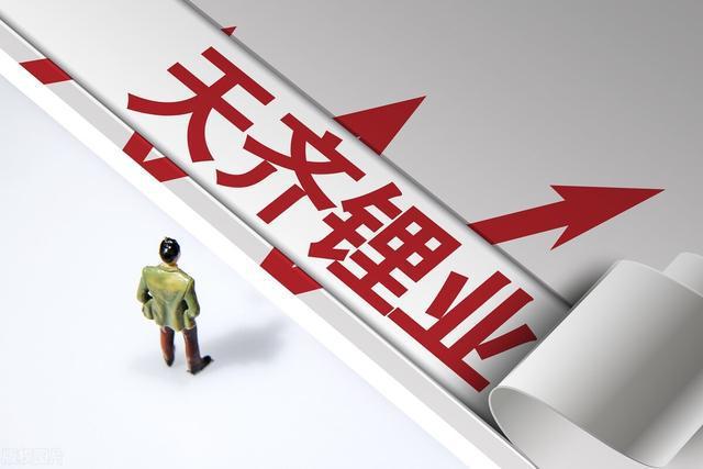 天齐锂业董事会同意重启H股上市,18亿美元债务危机将解除