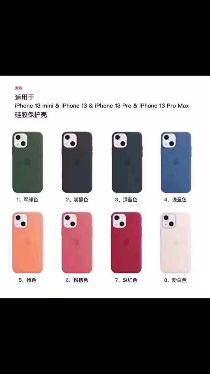倒计时1天!如果iPhone 13升级成这样 你会为它买单吗?