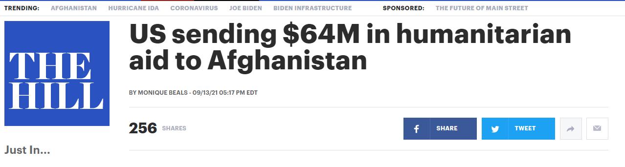 美国宣布援助阿富汗6400万美元 自称是阿最大捐赠国