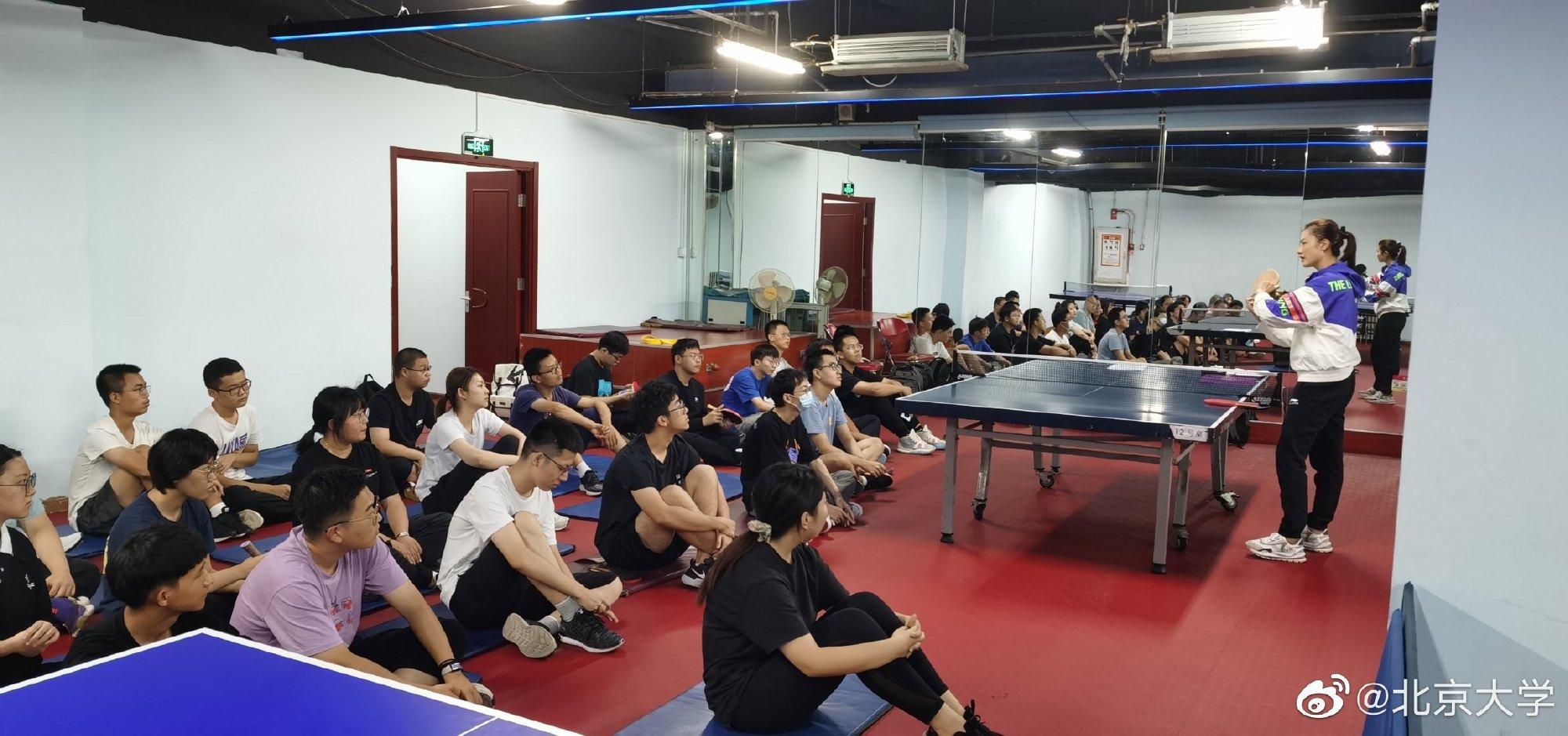 丁宁将担任北大乒乓球课助教 网友:这是勤工俭学